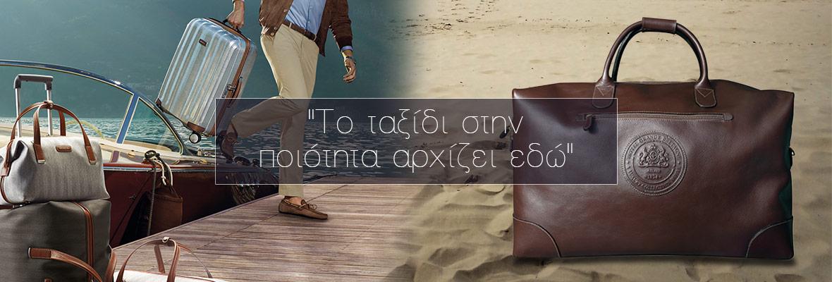 metaxa-leathers_slide_01d